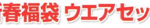 Honda新春ビジネスミーティングー最終回