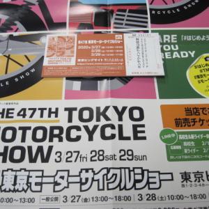 47回モーターサイクルショー
