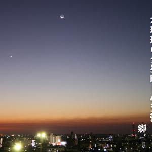 一月の俳句~大玻璃の金星明し小豆粥