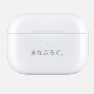 AirPods Proをauペイの20%オフで買いたいけどタイミングが悪い。Rie a.k.a Suzaku良い。