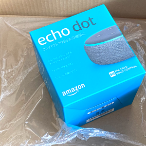 買って良かったAmazon Echo dot。人工知能と過ごす生活は想像以上だった。