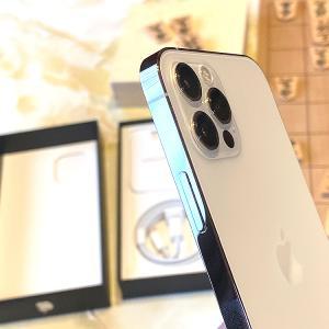iPhone 12 Proを2日使った感想と、ホントに早いのかの5Gの対応状況。