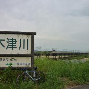 9/20FUJI木津川右岸