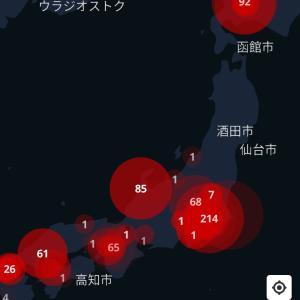 コロナウイルスの感染マップ?