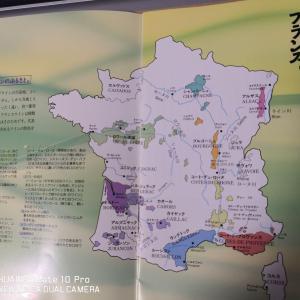 フランスワインの産地