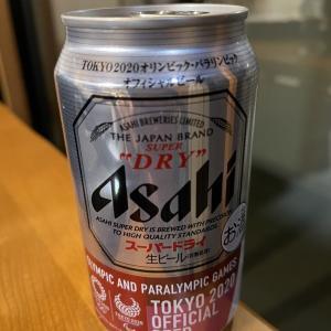 Tokyo2020 オフィシャルビール