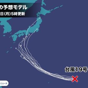 サイパン スーパー台風19号ハギビス