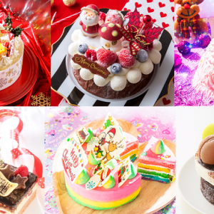 クリスマスケーキの注文はお早めに!【 C a k e . j p 】