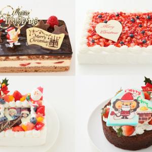 クリスマスケーキは忘れないうちに注文しておこう! 【Cake.jp】