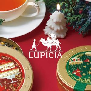 今年も華やか!ルピシア・クリスマスティー特設ショップOPEN中♪