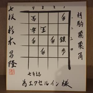 """""""詰め将棋""""     誰か答え教えて~m(__)m"""