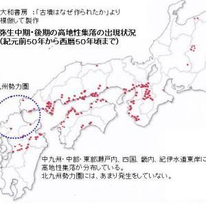 この高地性集落の分布図はなにを意味するのか?。