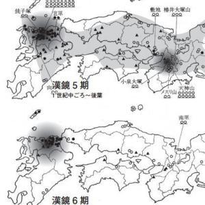 日本人の起源、九州王朝説と東征の記憶。