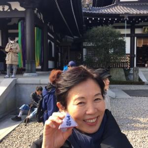 長谷寺の豆まきで3等当たりました。こいつは春から~