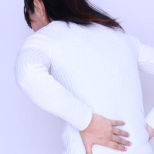 更年期以降の腰痛って複雑怪奇!