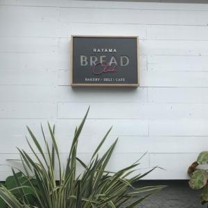 葉山のパン屋さんでサスティナブルなイベント