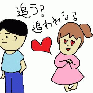 愛する人より愛される人と一緒になるべきか