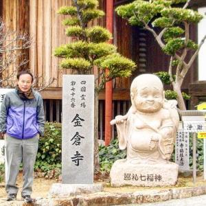 バルセロナから(2020年1月20日) : 『日本人のエッセンス』(La esencia de los japoneses) (75)不可抗力の世界 Ⅴ (Mundo de fuerza irresistible Ⅴ)