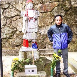 バルセロナから(2020年1月24日) : 『日本人のエッセンス』(La esencia de los japoneses) (77)不可抗力の世界 Ⅶ (Mundo de fuerza irresistible Ⅶ)