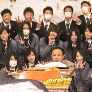 バルセロナから(2020年5月26日) : 『日本人のエッセンス』(La esencia de los japoneses) (140)「日本人の他者との距離 Ⅳ」(Distancia de otros en Japón Ⅳ)
