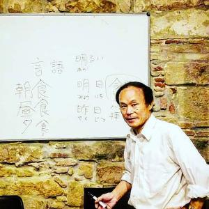 バルセロナから(2020年6月12日) : 『日本人のエッセンス』(La esencia de los japoneses) (157)「日本人の礼儀 Ⅱ」(Cortesía japonesa Ⅱ)