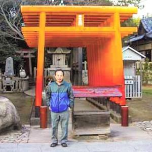 バルセロナから(2020年6月15日) : 『日本人のエッセンス』(La esencia de los japoneses) (160)「日本人の礼儀 Ⅴ」(Cortesía japonesa Ⅴ)
