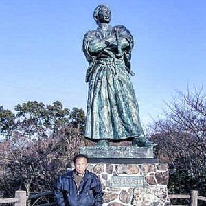"""Desde Barcelona"" 7/07/2020 (「バルセロナから」2020年7月7日) : Ánimo Kyushu, Japón(頑張れ!九州)"