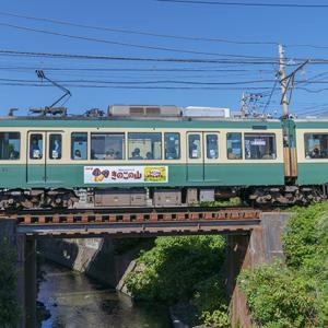 江ノ電に乗って七里ヶ浜へ