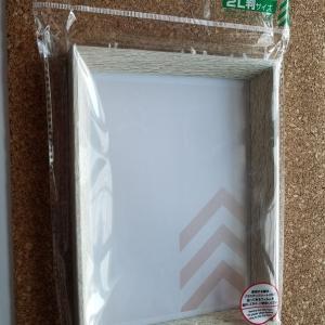 ダイソー購入ガラスタイルでフォトフレームを簡単リメイク&村田沙耶香著『消滅世界』