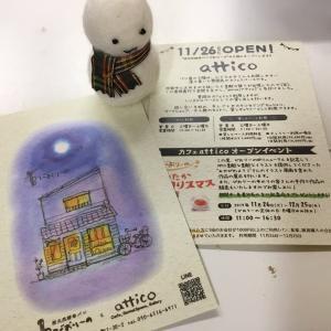 びおりーのさんのイベント!