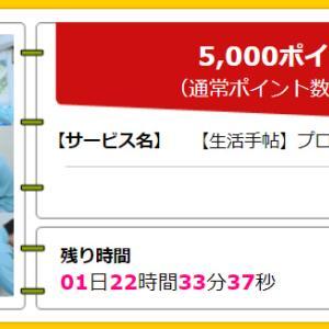 エアコンクリーニング3000円になります!