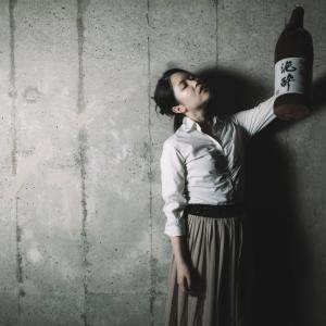 【断酒・禁酒ブログ】自己過去紹介①:私の生き方とアルコールの飲み方