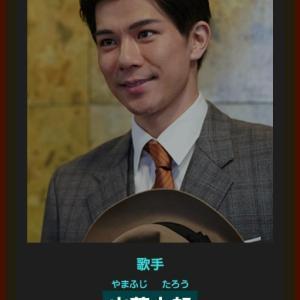 NHK連ドラ「エール」