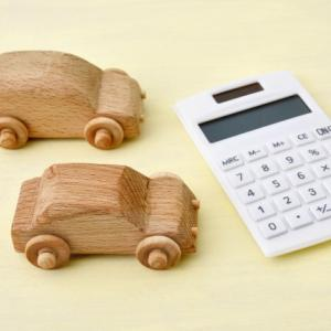 仮免許の再試験は1万円以上!?✳︎子持ち主婦の修了検定。