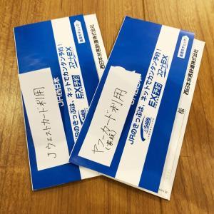 大阪→福岡2泊3日✳︎予約してしまった4月の帰省は…?!