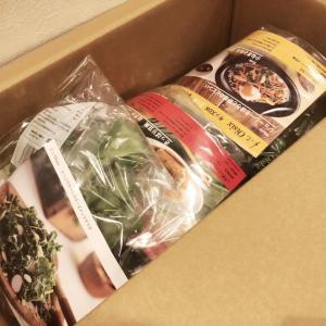 【PR】料理苦手でも簡単!切る・焼く・ぶっかけるで美味献立。