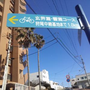 遠賀側のサイクリングロードを走る。