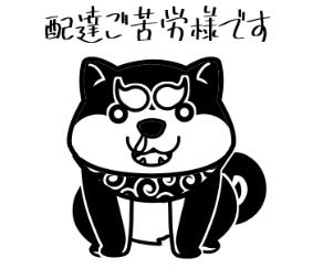 【漫画日誌】家ポスト用にステッカー作ってました