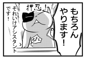【漫画日誌】漫画アシスタント中  木の描き方