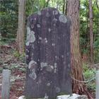 桔梗塚   明智光秀の墓と伝承される歴史ロマン溢れる場所
