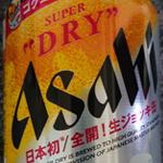 """アサヒスーパードライ """"生ジョッキ缶"""" 今までの缶ビールとは全く違う泡が凄すぎる"""