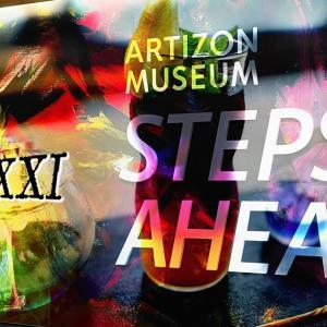 アーティゾン美術館「STEPS AHEAD」展を巡る / 食とアート ・ミュージアムカフェ・コラボメニュー, ARTIZON MUSEUM, TOKYO, JAPAN.
