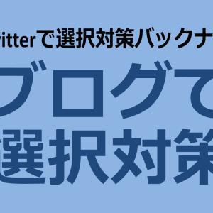 【社労士 選択式】正解率78%!「休日」の取扱い【科目横断】