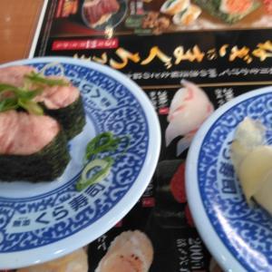 村田沙耶香さん作・『コンビニ人間』を読みました。&くら寿司