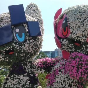 東京2020オリンピックの風を感じたい!! 1