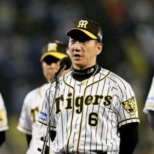 阪神タイガースの金本前監督は名将だったのか愚将だったのか