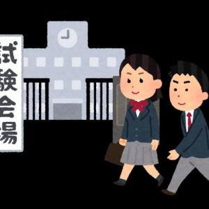 麻布入試当日~最終回~