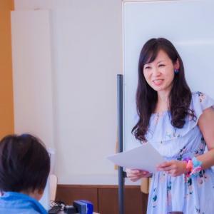 ☆全国のお教室サロンの先生集まれ〜♡あい先生に聞いてみよう♪☆