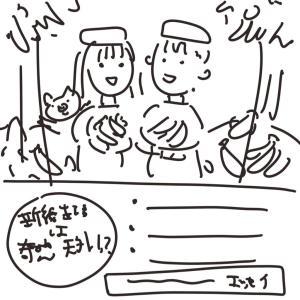 ⭐︎電子書籍出版への道〜その④デザイナーさんとの出会い⭐︎