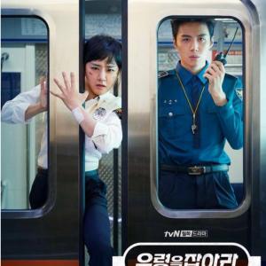 韓国ドラマ「幽霊を捕まえろ」視聴中。